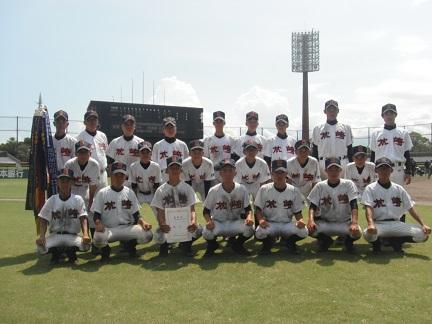 大会 回 第 41 野球 全国 軟式 中学校